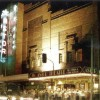 http://www.milkbarmag.com/2012/07/28/this-is-70mm-the-astor-theatre/