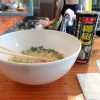http://www.milkbarmag.com/2013/02/04/shophouse-ramen-pop-up/